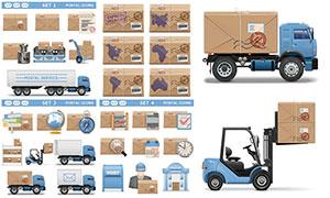 物流快遞運輸主題圖標設計矢量素材