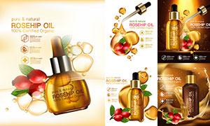 玫瑰果油產品廣告海報設計矢量素材