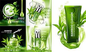 補水保濕功效的護膚品廣告矢量素材