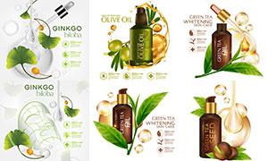 植物萃取精華護膚用品廣告主題素材