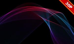 炫彩抽象曲線裝飾圖層疊加素材集V11