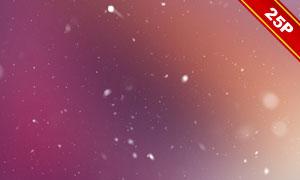 漏光光效與飄雪組合疊加圖片素材V02