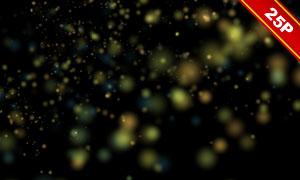 夢幻唯美光斑元素圖層疊加素材集V37
