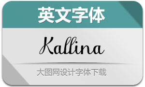 Kallina(英文字體)