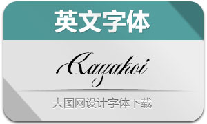 Kayakoi(英文字體)