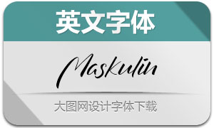 Maskulin(英文字體)