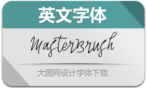 MasterBrush(英文字體)