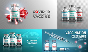 药瓶注射器等新冠疫苗接种矢量素材
