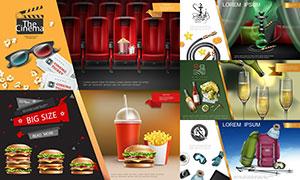 戶外運動與影院等主題廣告矢量素材