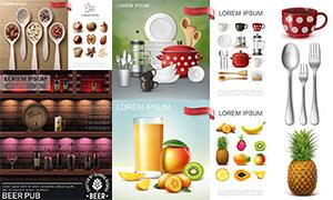 水果坚果与厨房用品等主题矢量素材