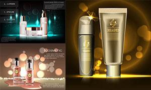 星光等元素點綴護膚品廣告矢量素材