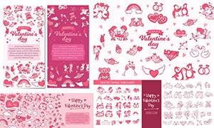 粉红色手绘图案情人节主题矢量素材