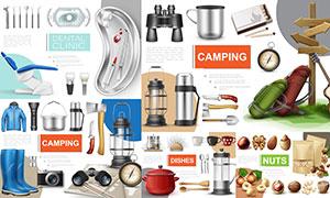 露营装备与医疗物品等主题矢量素材
