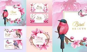 小鳥與粉色花朵元素邀請函矢量素材