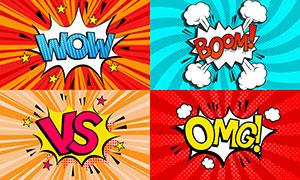 氣泡樣式卡通漫畫主題創意矢量素材
