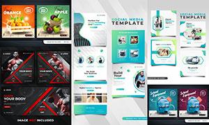 健身房傳單等廣告版式設計矢量素材