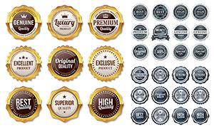 金銀金屬質感標簽紋章設計矢量素材