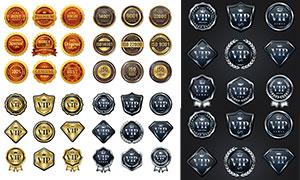 金屬質感標簽紋章貼紙設計矢量素材