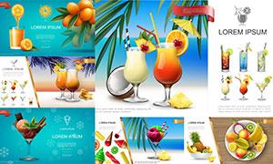 水果甜品與雞尾酒主題設計矢量素材