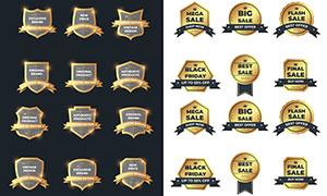 不同形狀金色標簽創意設計矢量素材