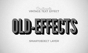 黑白網紋圖案裝飾立體字模板源文件