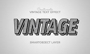 頹廢復古條紋裝飾立體字模板源文件