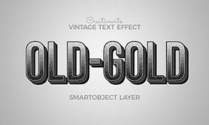 復古懷舊黑金色立體字模板分層素材