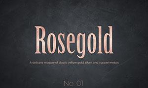 玫瑰金顏色紋理疊加文字模板源文件