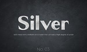 銀箔紋理圖案疊加文字設計模板素材