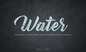 液態水效果文字設計模板分層源文件