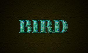 浮雕樣式孔雀圖案立體字模板源文件