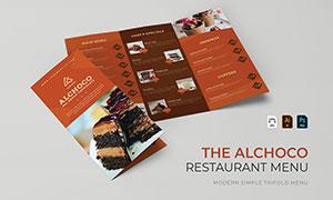 餐厅美食菜单三折页版式设计源文件
