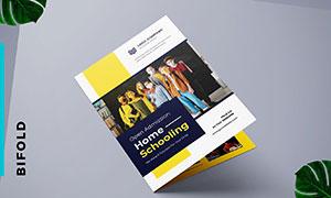 儿童教育培训机构折页画册设计素材