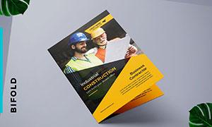 工程建设公司宣传折页设计模板素材