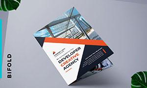 房地产公司宣传用折页设计模板素材