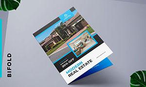 蓝色配色的房地产公司折页设计素材
