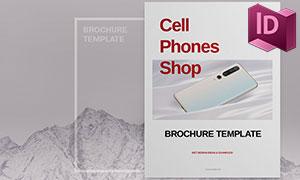 手機店宣傳畫冊版式設計模板源文件