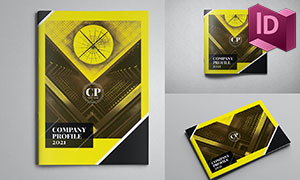 三種尺寸規格公司介紹畫冊版式模板