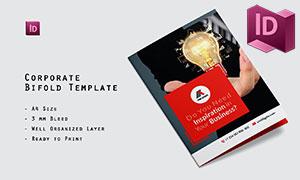 多種用途適用公司宣傳折頁版式模板