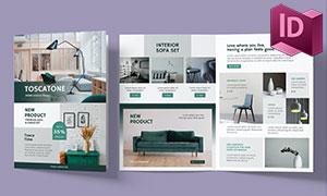 家具產品宣傳折頁排版設計模板素材