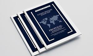公司企業畫冊版式設計模板源文件V20