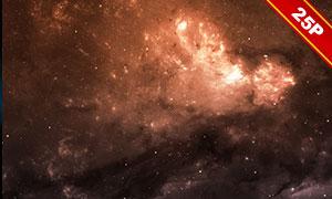 夜空星星云彩風光合成適用疊加素材