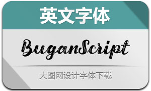 BuganScriptLined(Ó¢ÎÄ×Öów)