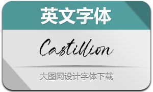 Castillion(Ó¢ÎÄ×Öów)