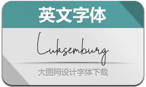 Luksemburg(Ó¢ÎÄ×Öów)