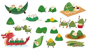 卡通粽子和龍舟合集矢量素材