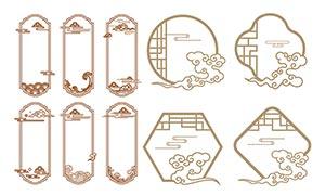 中式花紋邊框和窗戶邊框設計矢量素材