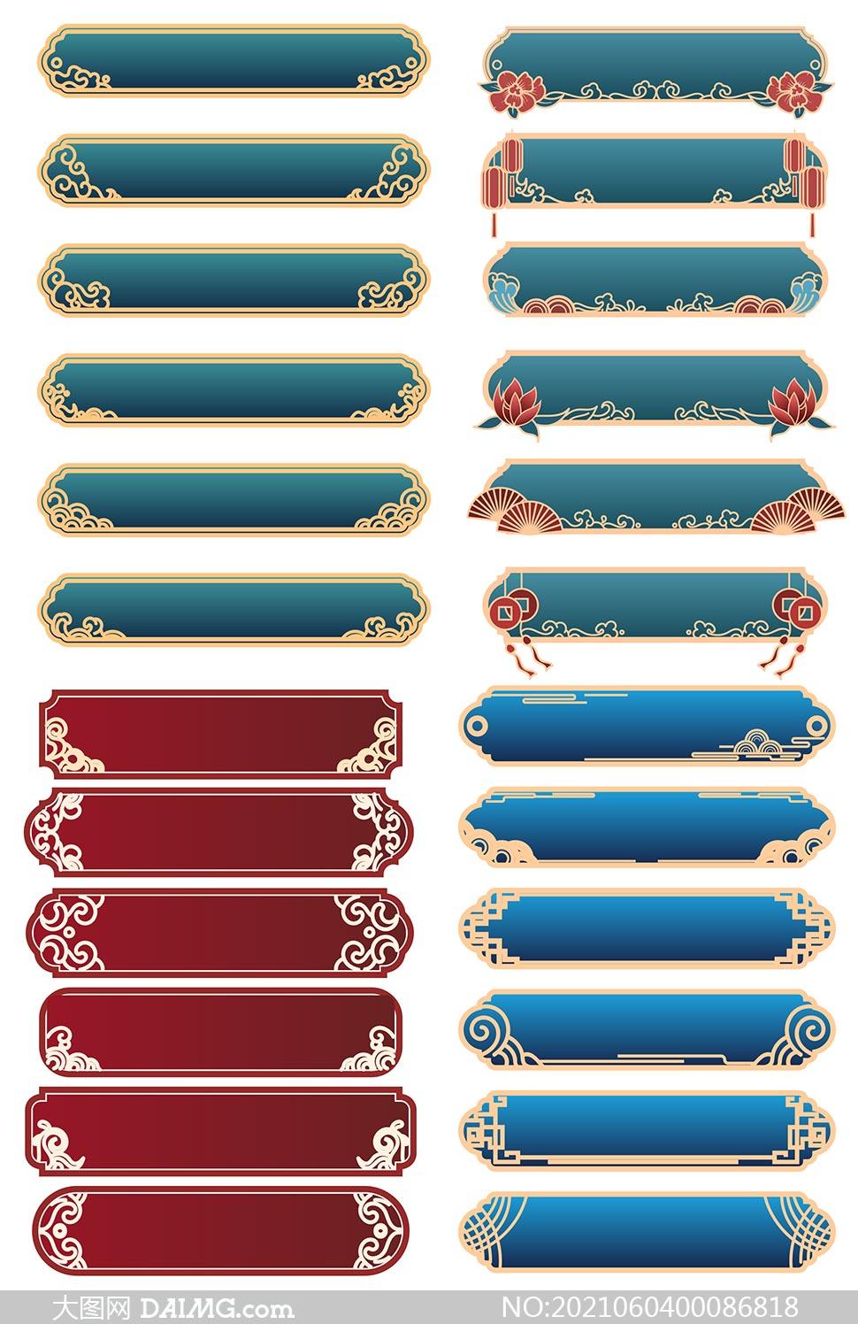 中国风电商传统标题文本框设计天雷珠矢量素材