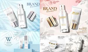 光影下的護膚產品廣告設計矢量素材