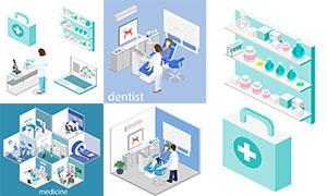 牙齒健康等醫療主題等距模型矢量圖